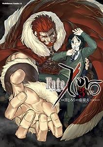 Fate/Zero(3) (角川コミックス・エース)