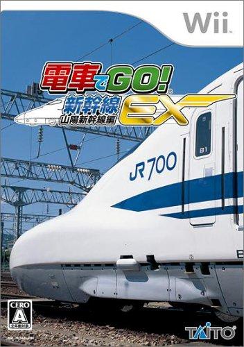 Densha de Go! Shinkansen EX: Sanyou Shinkansen Hen[Import Japonais]