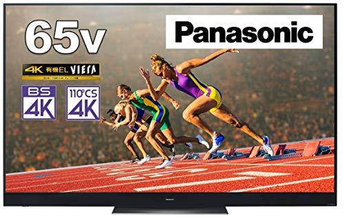 Panasonic(パナソニック)『VIERA4K有機ELテレビTH-65GZ2000』