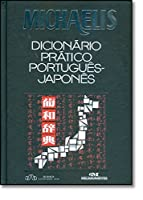 Michaelis: Dicionario pratico portugues-japones