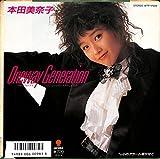 ONEWAY GENERATION[本田美奈子][EP盤]