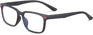 MAXJULI Kids Blue Light Blocking Glasses - Anti Eyestrain - Computer Video Gaming Eyeglasses for Boys & Girls - TR90 Flexi...