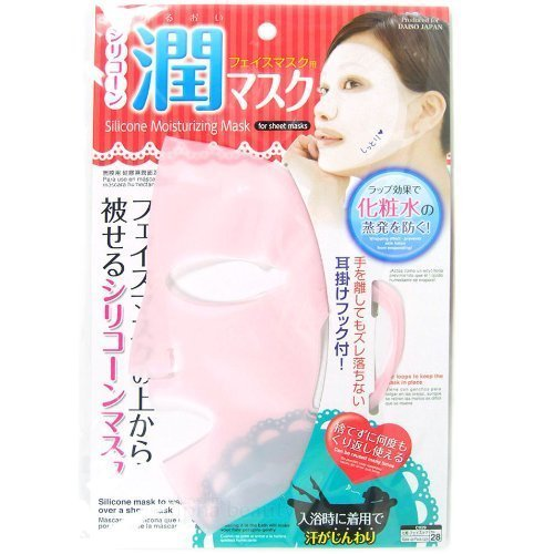 Daiso Japan Reusable Silicon Mask Cover for Sheet Prevent Evaporation, Colors May Vary