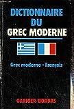 Dictionnaire grec moderne-français
