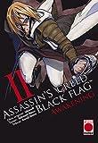 Assassin´s Creed 2. Black Flag. Awakening (ASSASSIN'S CREED BLACK FLAG)