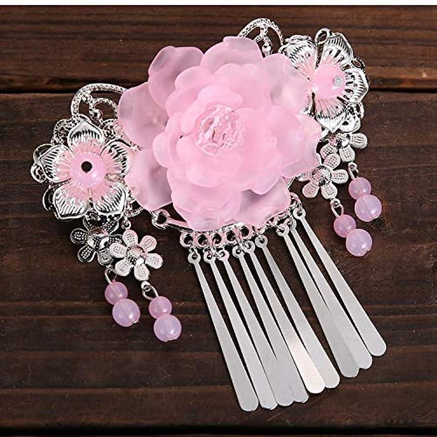 イサカ抑圧者推論HuaQingPiJu-JP 手作りの花のタッセルヘアピンヴィンテージ中華スタイルのヘアアクセサリー(ピンク)