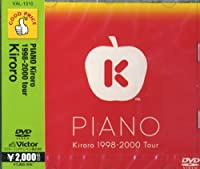 PIANO Kiroro 1998-2000tour [DVD]