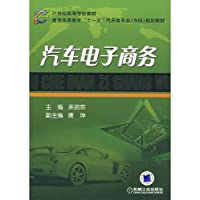 car e(Chinese Edition)