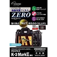 エツミ デジタルカメラ用 液晶保護フィルム ZERO PENTAX K-3 MarkⅢ 対応 日本製 VE-7391