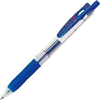 ゼブラ ジェルボールペン サラサクリップ 0.3 青 JJH15-BL