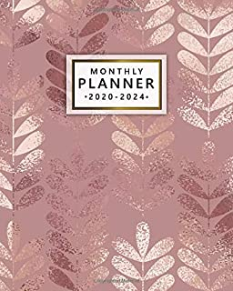 Monthly Planner 2020-2024: Stylish Rose Gold Leaves Five Year Monthly Schedule Agenda & Organizer - Cute 5 Year Calendar with Inspirational Quotes, Spread View, To-Do's, Holidays, Vision Board & Notes
