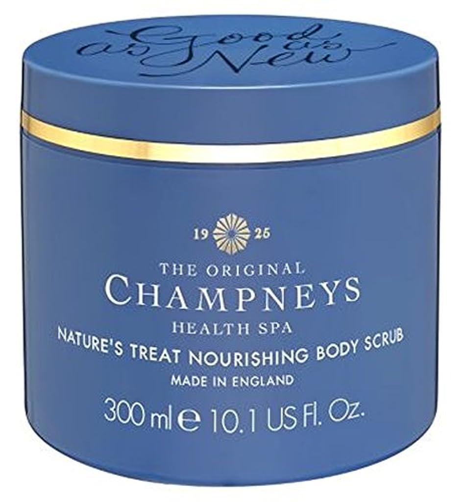 ワックスレディ重々しいチャンプニーズの自然の御馳走栄養ボディスクラブ300ミリリットル (Champneys) (x2) - Champneys Nature's Treat Nourishing Body Scrub 300ml (Pack of 2) [並行輸入品]