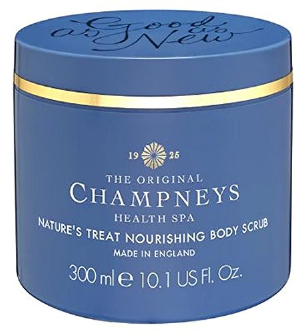マダム山曲線Champneys Nature's Treat Nourishing Body Scrub 300ml - チャンプニーズの自然の御馳走栄養ボディスクラブ300ミリリットル (Champneys) [並行輸入品]