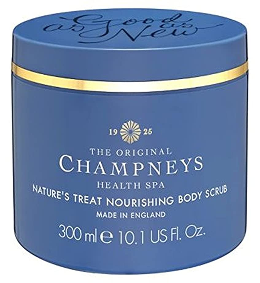 石灰岩債権者含意Champneys Nature's Treat Nourishing Body Scrub 300ml - チャンプニーズの自然の御馳走栄養ボディスクラブ300ミリリットル (Champneys) [並行輸入品]