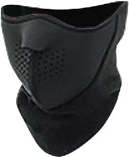おたふく手袋(OTAFUKU GLOVE) フェイスマスク フリース付 ブラック B-92