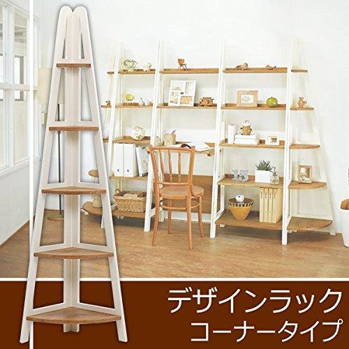 萩原『木製コーナーラック』