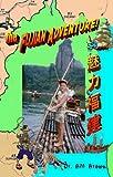 The Fujian Adventure: Guide to Fujian (English Edition)