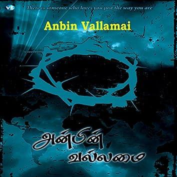 Anbin Vallamai