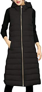 Macondoo Women's Thickened Hoodie Cotton-Padded Quilted Outwear Puffer Down Vest