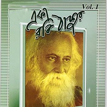 Eka Robi Thakur, Vol. 01