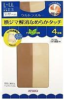 (アツギ)ATSUGI ウルトラスルー 横ジマ解消 ストッキング 4足組×2セット (433)ヌーディベージュ L-LL FP10284P