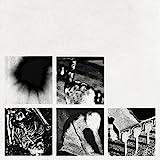 Songtexte von Nine Inch Nails - Bad Witch