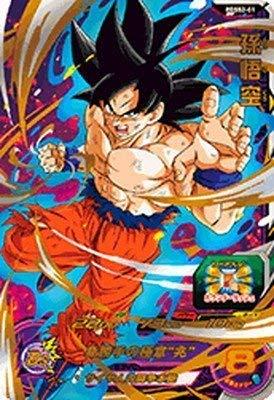 Super Dragon Ball Helden / PDSS 2-01 Son Goku