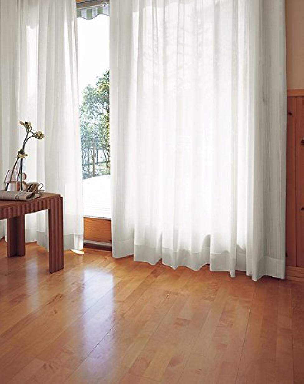 チラチラする反響する脆い東リ すっきりとしたストライプ カーテン2倍ヒダ KSA60432 幅:100cm ×丈:290cm (2枚組)オーダーカーテン