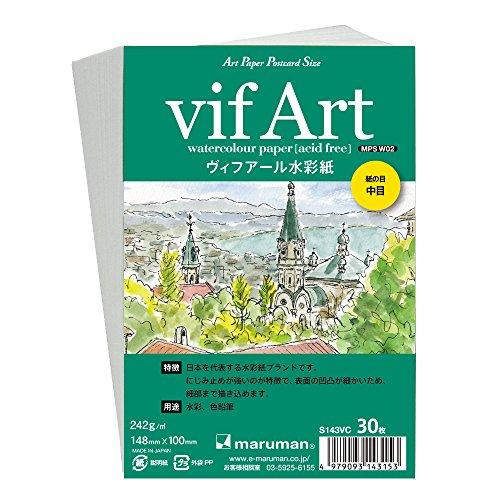 マルマン 絵手紙用ポストカード ヴィフアール中目 S143VC