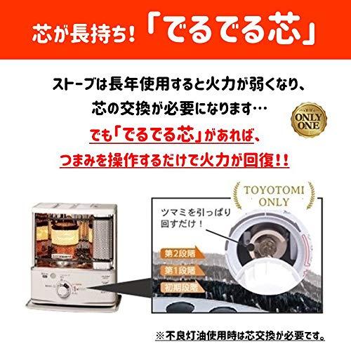 トヨトミ石油ストーブ(木造7畳まで/コンクリート10畳まで)ダブルクリーン日本製ホワイトRC-S280(W)