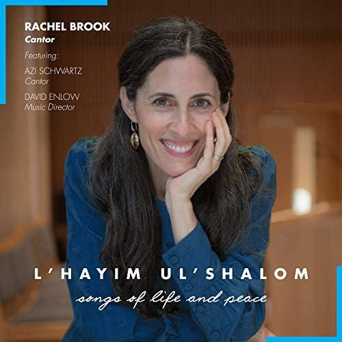 Cantor Rachel Brook feat. Cantor Azi Schwartz