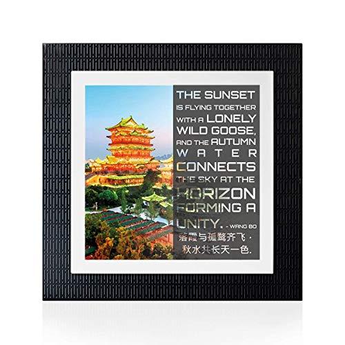 YOUPi! Your Best Feeling Nanchang Stadtbild | Originelles Geschenk | Zwei Teile durch Magneten | Größe 30 x 30 cm (Black Lux)