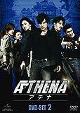 ATHENA-アテナ- DVD-SET2[DVD]
