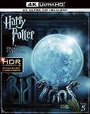 ハリー・ポッターと不死鳥の騎士団<4K ULTRA HD&...[Ultra HD Blu-ray]