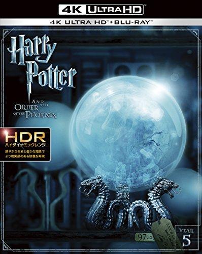 ハリー・ポッターと不死鳥の騎士団<4K ULTRA HD&ブルーレイセット>(3枚組) [Blu-ray]