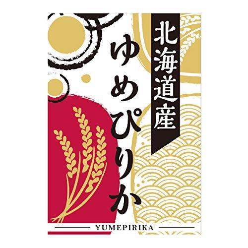 ラベル 美稲 北海道産ゆめぴりか 500枚セット 品番 L-60384