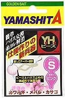 ヤマシタ(YAMASHITA) YHビーズ S ピンク