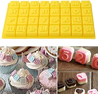 قوالب الكيك - قطعة واحدة من قوالب الهلايات الروسية والحروف المصنوعة من السيليكون الهلام والحلوى، قوالب حلوى الشوكولاتة، أد...