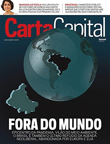 Revista CartaCapital: Edição 1154 (28 de abril de 2021)