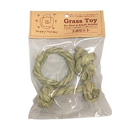 ハッピーホリデイ Grass Toy 3点セット