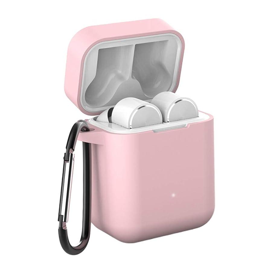 運命誇張する再生的SDENSHI イヤホン保護ケースカバースキンシェル Xiaomi Airpod用 - ピンク