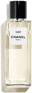 【CHANEL(シャネル)】レ ゼクスクルジフ ドゥ シャネル 1957 オードゥ パルファム(ヴァポリザター) (75mL)