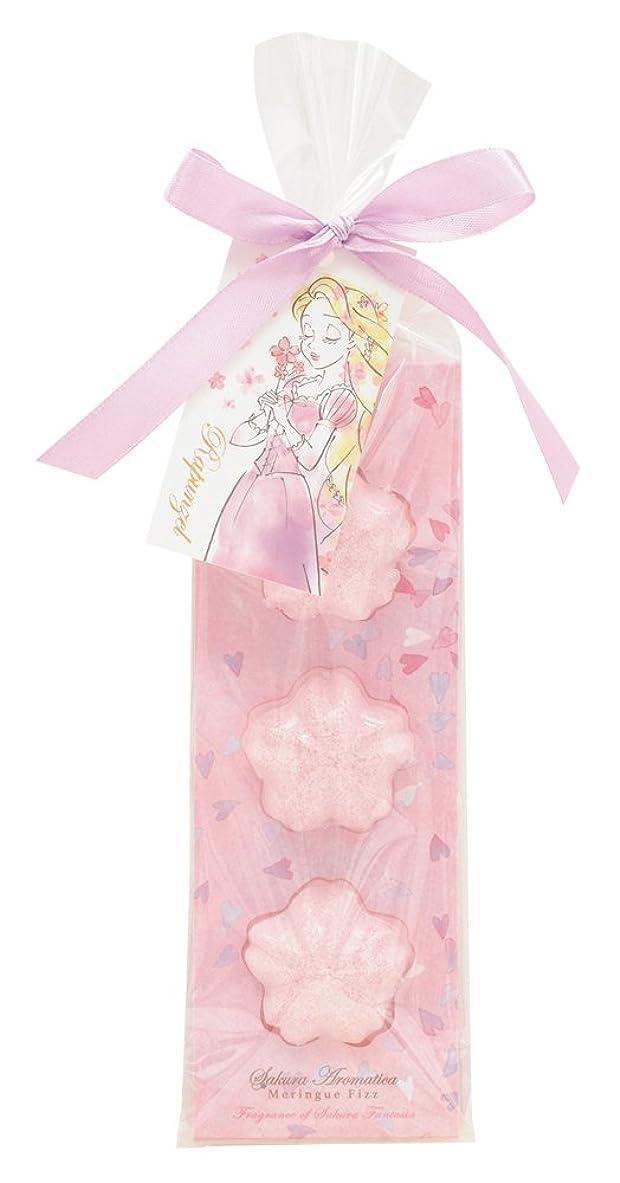 グラディス空のキロメートルディズニー 入浴剤 バスフィズ ラプンツェル サクラアロマティカ 桜の香り 30g DIT-6-02