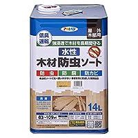 アサヒペン(Asahipen) 水性木材防虫ソート 14L クリヤ