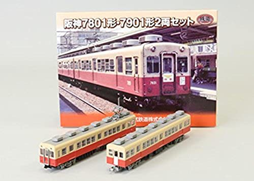 [Limited] Eisenbahn Sammlung Eisen Colle Hanshin Zug original 7801 Form 7901 Form 2-Car Set [Hanshin 7801]