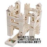 Ms.0 木製ブロック 85pcs パズル ビー玉転がし 日本国内安全検査済 スロープトイ 日本製ビー玉5個 (85P)