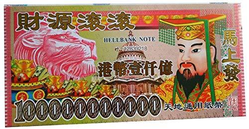 ZeeStar 100 Piece Hong Kong Dollar Hell Bank Note Chinese Joss Paper Money Ancestor Money 100,000,000,000 HKD