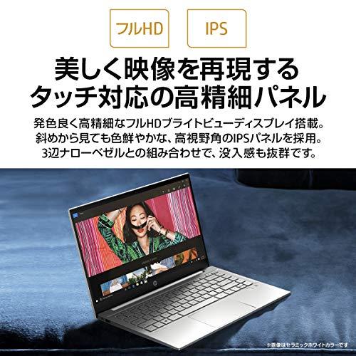 HPノートパソコンインテル第11世代Corei5メモリ8GB512GBSSD14インチフルHDIPSディスプレイHPPavilion14-dvSAKURAWPSOffice付き(型番:2D6N8PA-AAAF)