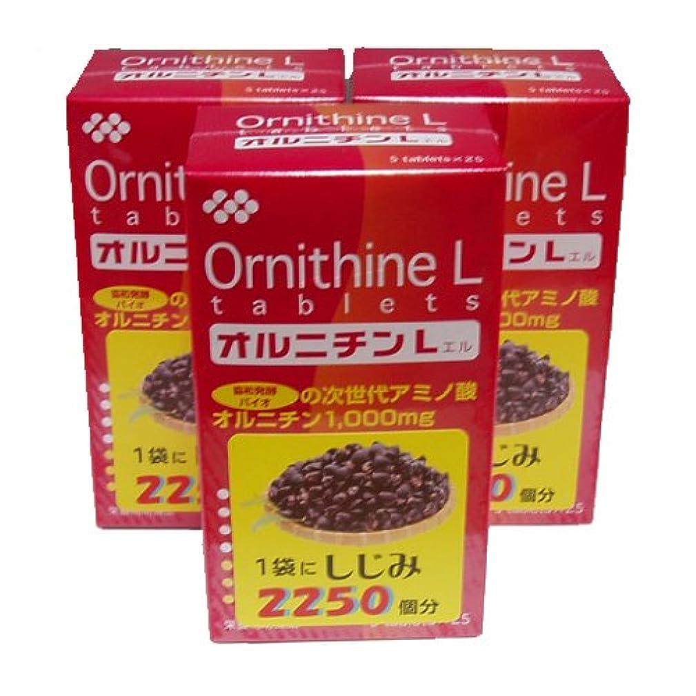 フェリー策定する選出する伸和製薬オルニチンL (5粒×25袋)×3個セット