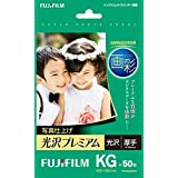FUJIFILM 写真用紙 画彩 光沢 厚手 KG 50枚 WPKG50PRM